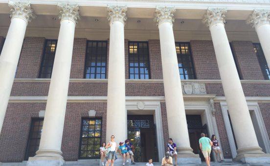 Congreso AAD - Biblioteca de Harvard